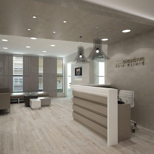 Χώρος υποδοχής ιατρείου με πάγκο από τεχνογρανίτη με οροφή και πλάτη τσιμεντοκονίας